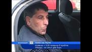 Пиян шофьор със 3, 25 промила не знае името си