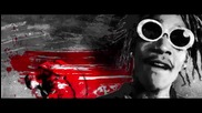 Juicy J, Wiz Khalifa, Ty Dolla $ign - Shell Shocked feat. Kill The Noise & Madsonik ( Видео )