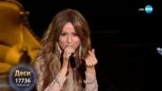 Деси Добрева като Jennifer Lopez -