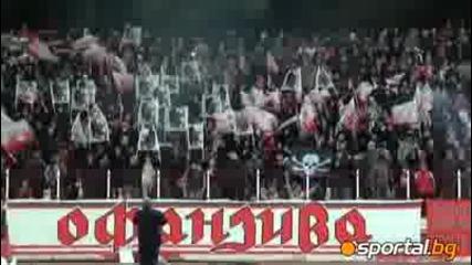 Cska Sofia- Ludogorets 28.11.2011 Сектор Г