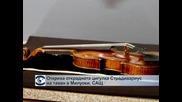 """Откриха открадната цигулка """"Страдивариус"""" на таван в Милуоки, САЩ"""