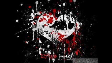 Duball Ss - Разбито сърце