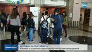 Фестивал на географията събра повече от 400 деца от цялата страна