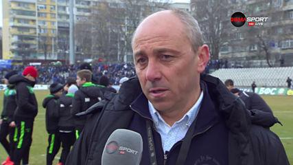 Илиан Илиев: Хубав мач за зрителите, но не и за нас треньорите