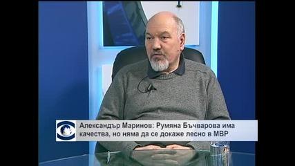 Александър Маринов: Възможно е оставката на Вучков да е опит за натиск върху премиера