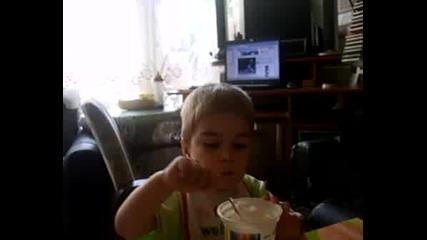 Иво Яде Кисело Мляко