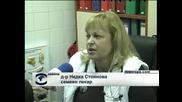Джипитата в Пловдив застрашени от фалит (видео)