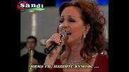 Ana Bekuta - Nicija 2009(sub bg)превод