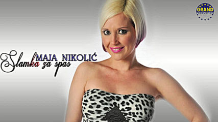 Maja Nikolic - Slamka za spas (hq) (bg sub)