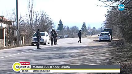 Един убит и петима ранени при масов бой в Кюстендил