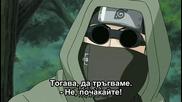 Naruto Shippuuden - Епизод 97 Bg Sub Високо Качество