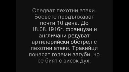 генерал Христо Чаракчиев- забравеният герой от Дойран