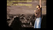 Sagopa Kajmer Feat.iq - Durma Hadi Sek Go