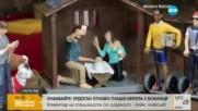 Модерна сцена на Рождество Христово за продан