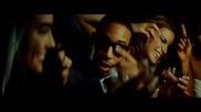 Превод! Enrique Iglesias - Tonight [ I'm Lovin U ] Ft. Ludacris