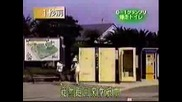 Скрита Камера - Изтрелване От Тоалетната