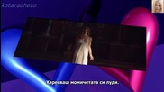 Бг-превод!! Lana Del Rey - Born To Die