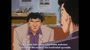 Detective Conan 107 The Mysterious Mole Alien Case