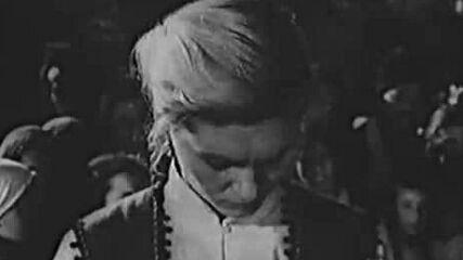 Сиромашка радост (1958) по Елин Пелин
