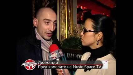 Рапърът Dyamandy aka Fleivara снима клип със Снежана Макавеева