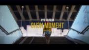 Рут Колева – Онзи момент [Official 4K Video]