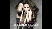 Aggelikh Hliadi - Mono Mia Fora 2011 (cd Rip) Hq_