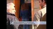 Кипър премахва в понеделник ограниченията върху капиталите