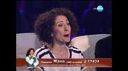 Жана Бергендорф - Live концерт - 07.11.2013 г.