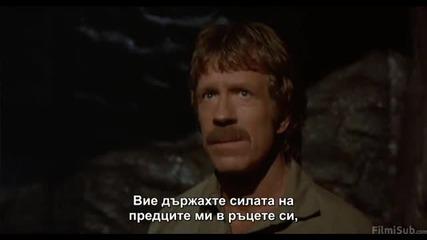 Firewalker Файъруолкър (1986) бг субтитри