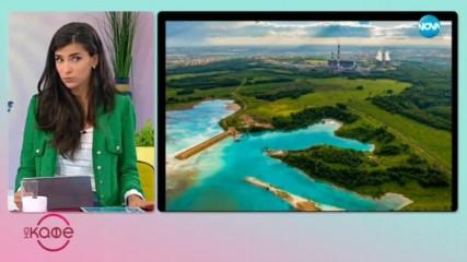 Водни забавления през лятото - Предложения за летен уикенд - ''На кафе'' (12.07.2019)