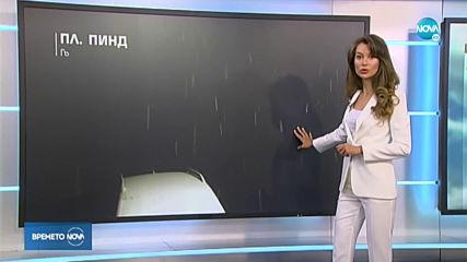 Прогноза за времето (28.05.2020 - обедна емисия)