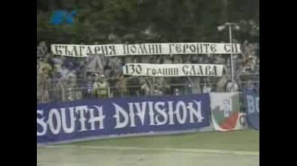Litex - Levski Sofia