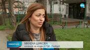 12 задържани след пореден купон в Пловдив
