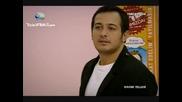 Мечтатели - Kavak Yelleri - Asli Guven - 1 от песните