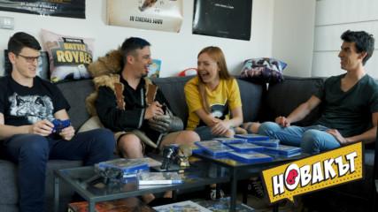 """NERD батъли и само смях! Това те очаква от 23 май с """"Новакът"""" във Vbox7!"""
