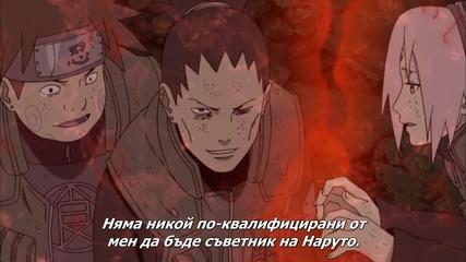 Naruto Shippuuden 383 [ Bg Subs ] Hd