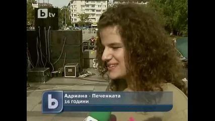 Жестока Beatbox битка в София - btv Новините 09.09.2011