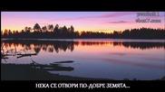 [превод] Нека се върне времето / Giorgos Veros - As gurize o xronos