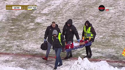 Втора принудителна смяна в ЦСКА