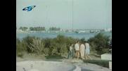 Георги Парцалев - С Деца На Море