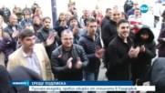 Освободиха от ареста младежа, пребил с юмруци лекарка в Пазарджик