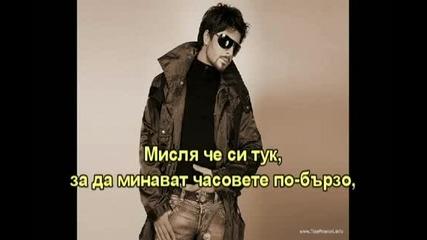 Tose Proeski - Moja *превод*