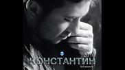 Константин - Любов без билет Cd - Rip