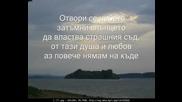 Lepa Brena Otvori Nebu (prevod)