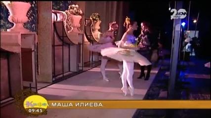 Николина Чакърдъкова ще разкаже подробности за предстоящия й концерт - На кафе (14.11.2014)