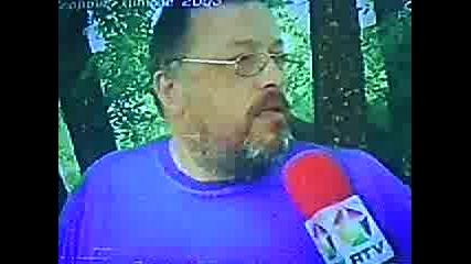 Миньор Перник Интервю