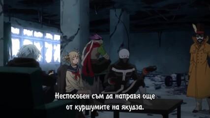 [easternspirit] Моята академия за герои S05 - E22
