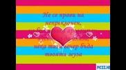Shakira-♥Hey you♥-Супер сладка и яка песничка с превод