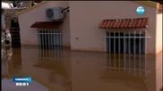 Най-малко 12 загинали след наводнения в Южна Америка