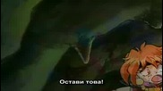 [ Bg Sub ] Slayers Епизод 14